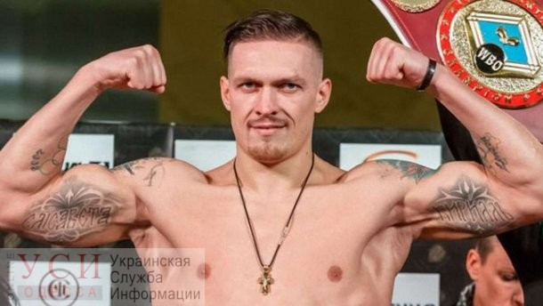Боксер из Одесской области занял первое место в рейтинге ТОП-10 мира «фото»