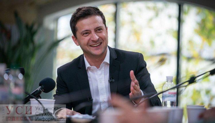 О городских проблемах, старом мэре и новом губернаторе: что сказал Зеленский на пресс-марафоне об Одессе (видео) «фото»