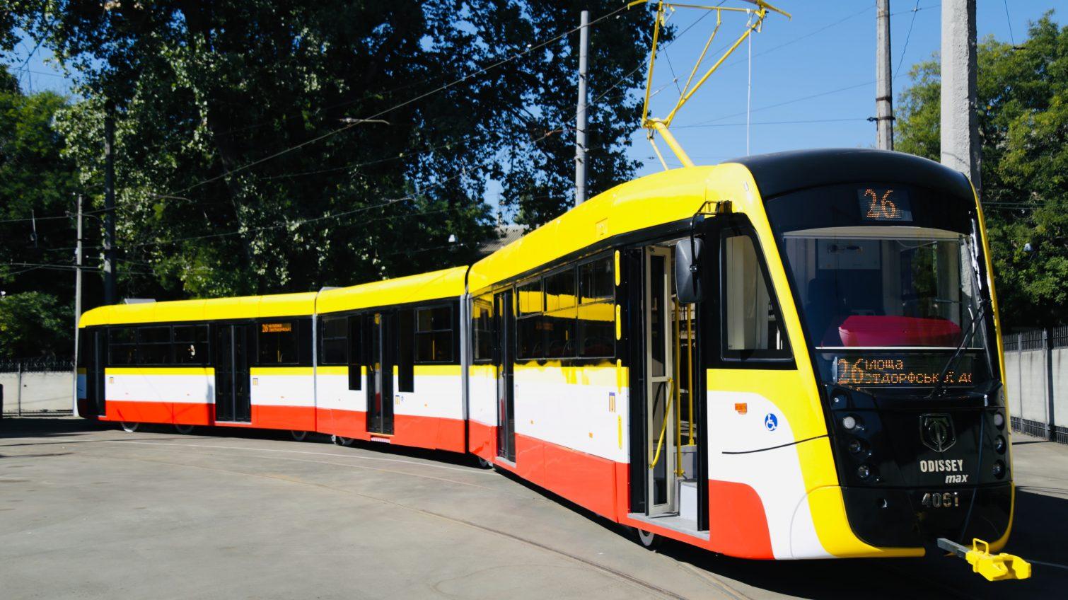 Как «Odissey max»: в Одессу закупят новые трамваи за средства Европейского банка «фото»