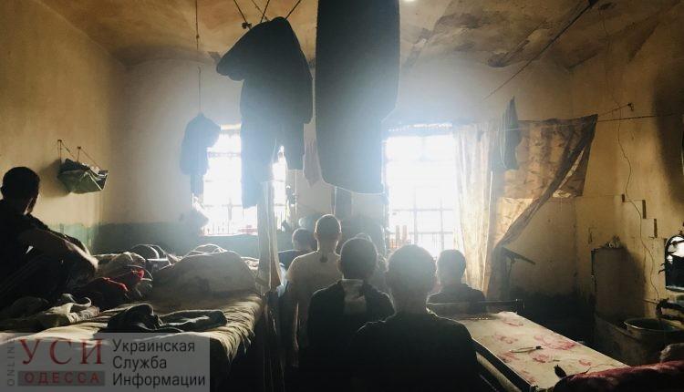 Четверо заключенных умерли в одесском СИЗО за три недели «фото»