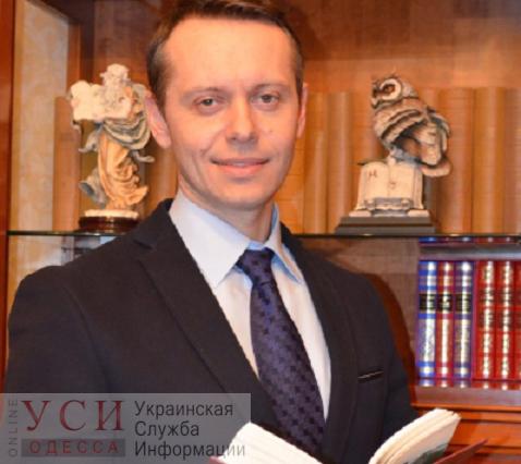 Новым руководителем Одесского порта назначили юриста этого же предприятия «фото»