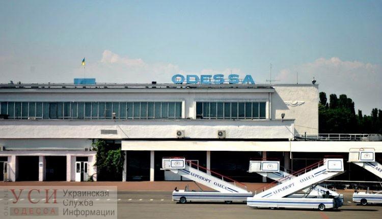 Владельцы аэропорта Одессы два года не перечисляют дивиденды в городской бюджет «фото»