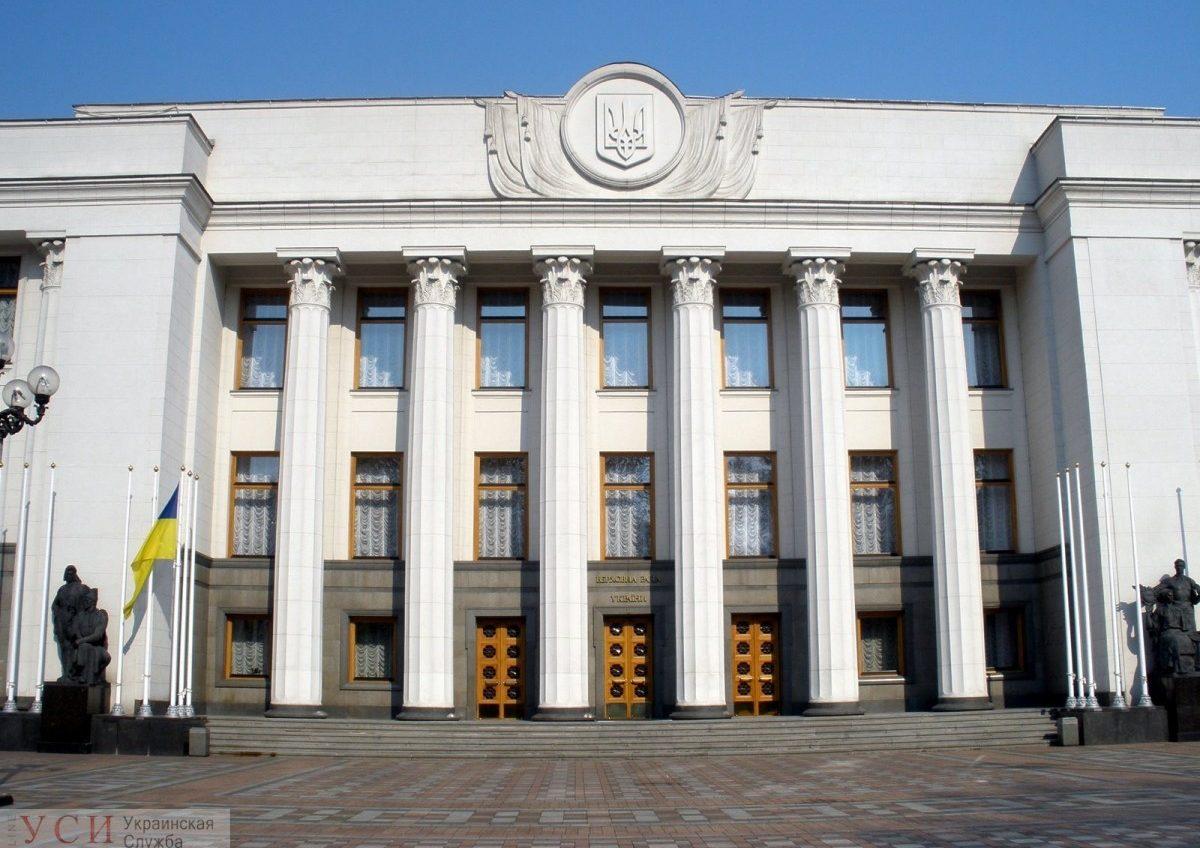 В Верховной Раде создадут комиссию по делу 2-го мая в Одессе, но с другим составом «фото»
