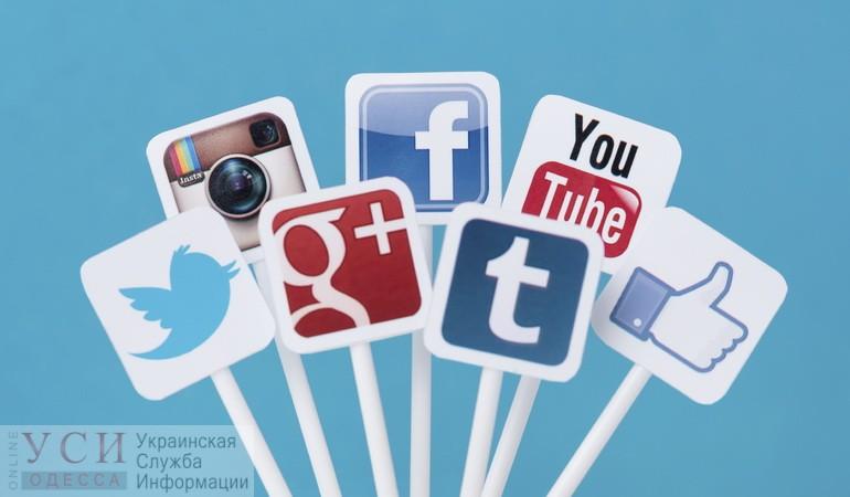 Диджитализация: ТОП-7 одесских чиновников, которые активно общаются в соцсетях «фото»
