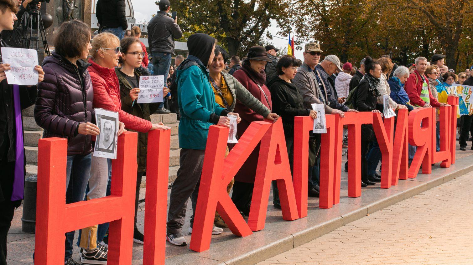 «Нет капитуляции»: одесситы протестовали против подписания «формулы Штайнмайера» (фото) «фото»