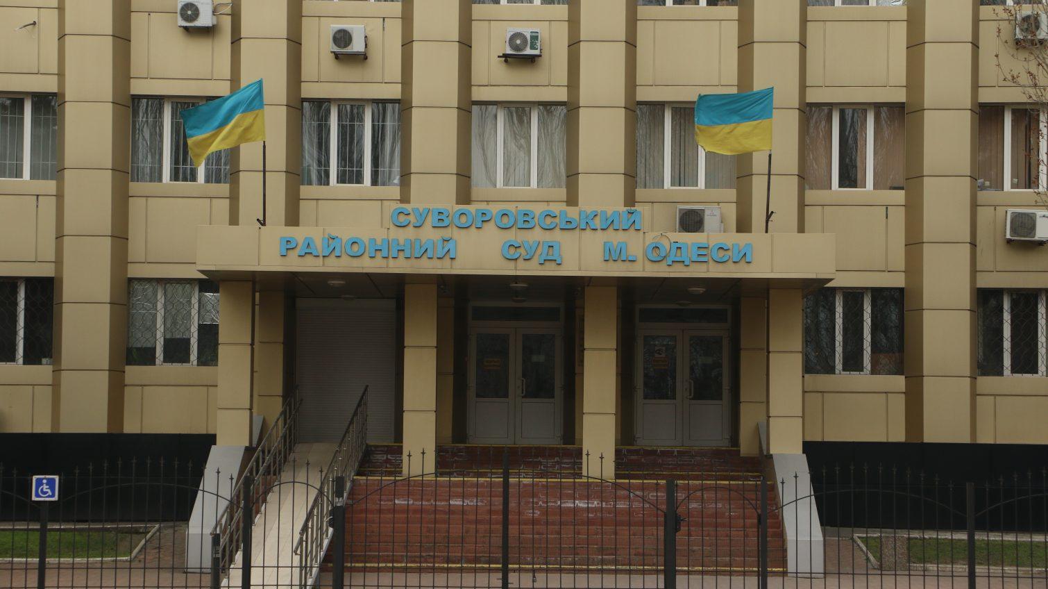 Судьи отпустили троих мужчин, которые ограбили одесситку на миллион гривен, угрожая оружием «фото»