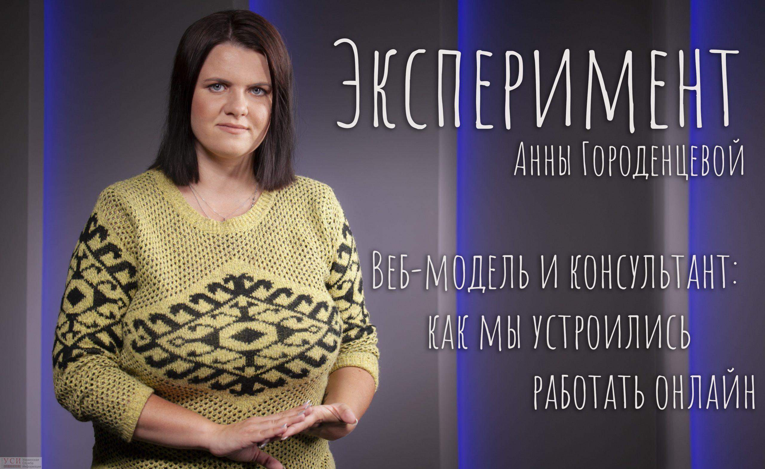 Заработать моделью онлайн в касли девушки модели в краснотурьинск