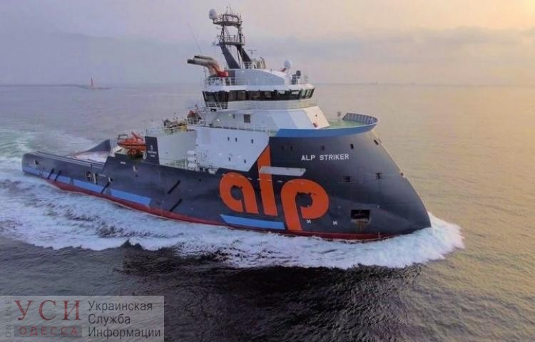 Поиски пропавших в Атлантике одесских моряков остановили (видео) «фото»