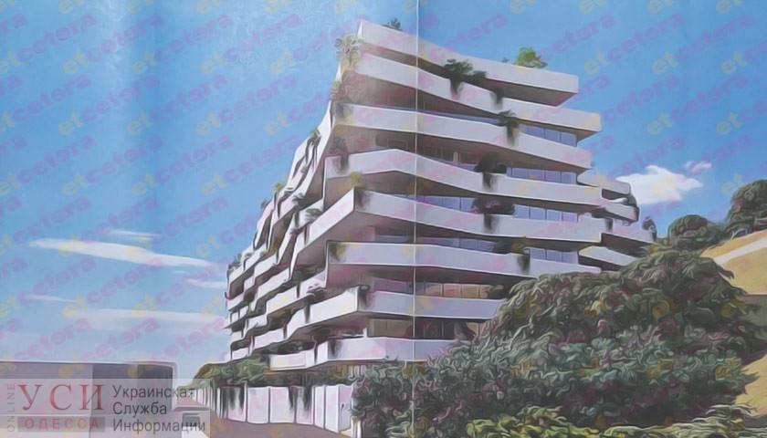 Восьмиэтажные апартаменты хотят построить в Аркадии на месте бывшего клуба «Паго» (фото) «фото»