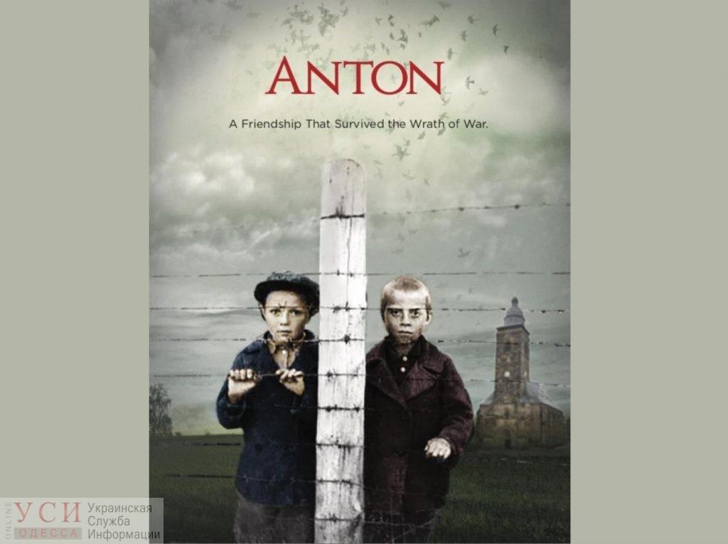В США покажут историческую драму, которую снимали на Одесской киностудии: она претендует на «Оскар» (видео) «фото»