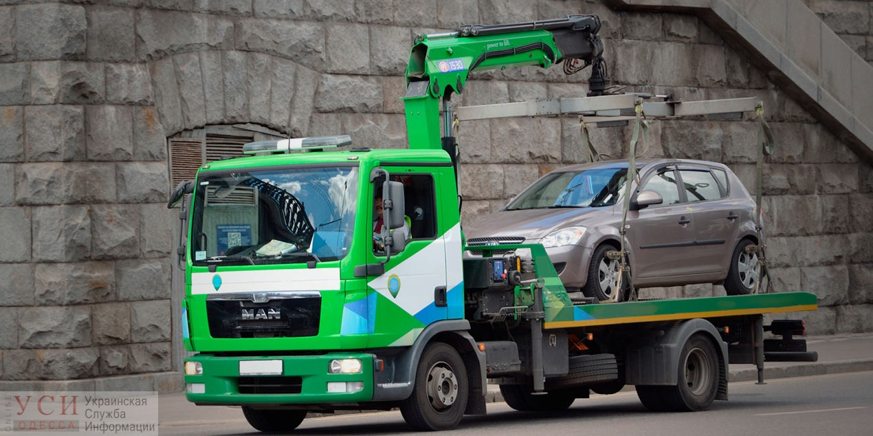 В Одессе мэрия собирается закупать эвакуаторы для борьбы с незаконной парковкой «фото»
