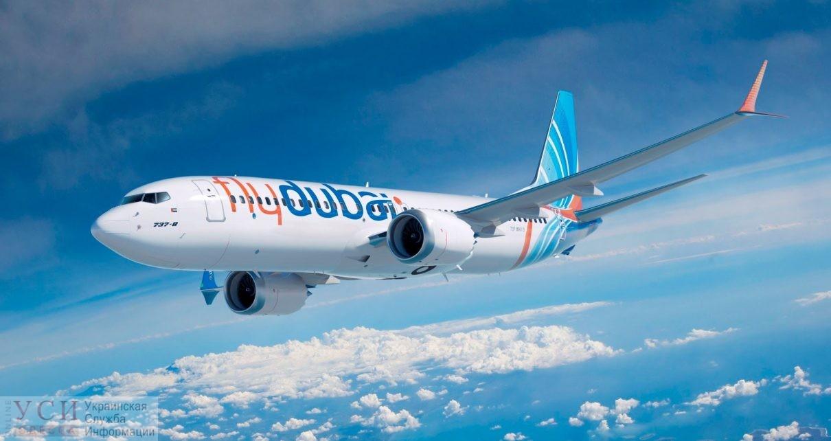 «Flydubai» стала летать в Украину почти в 2 раза чаще «фото»
