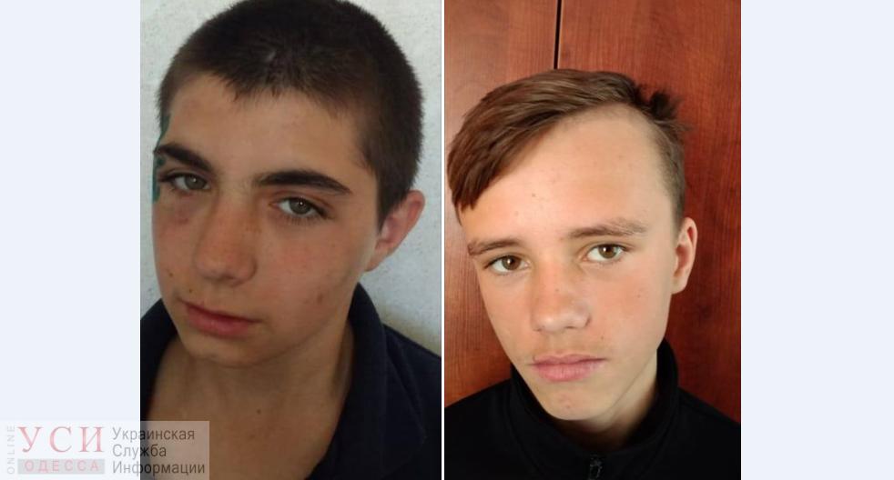 Правоохранители ищут двоих детей, сбежавших из интерната (фото) «фото»