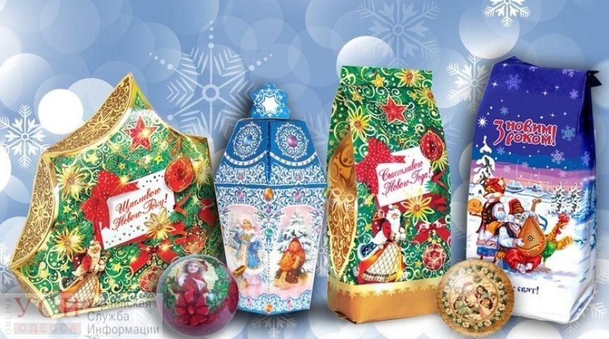 Новогодние подарки одесским школьникам подарит один из любимых поставщиков мэрии «фото»