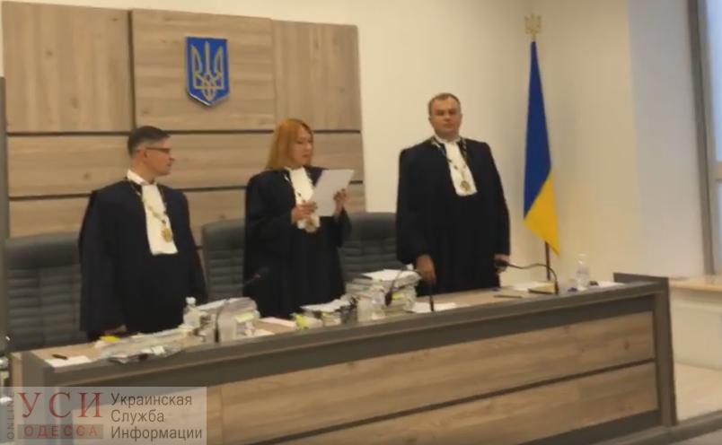 Верховный суд вернул на рассмотрение в Одессу иск об отмене проекта зонирования (видео) «фото»