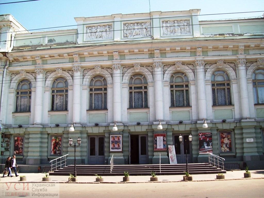 Будущее Украинского театра в Одессе: угроза закрытия уменьшилась, но нужен диалог сторон «фото»
