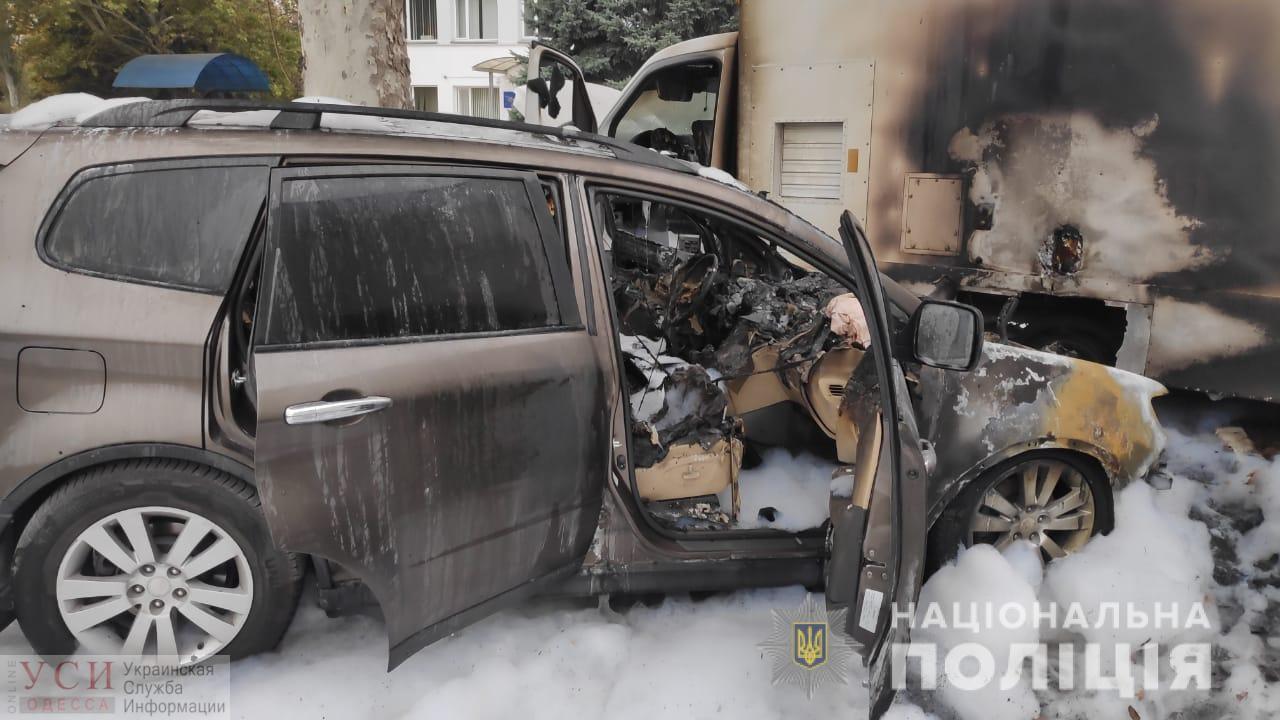 В Одесской области средь бела дня подожгли дорогой автомобиль (фото, видео) ОБНОВЛЕНО «фото»