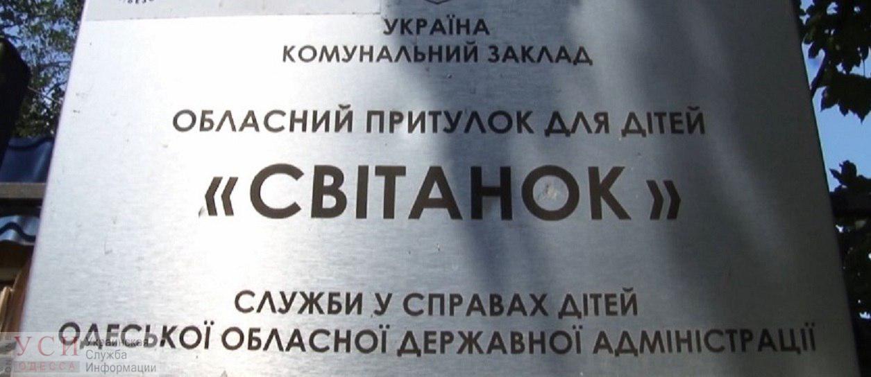 Избиения и изнасилования: полиция проверяет скандальные обвинения общественников в сторону приюта «Світанок» (фото) «фото»