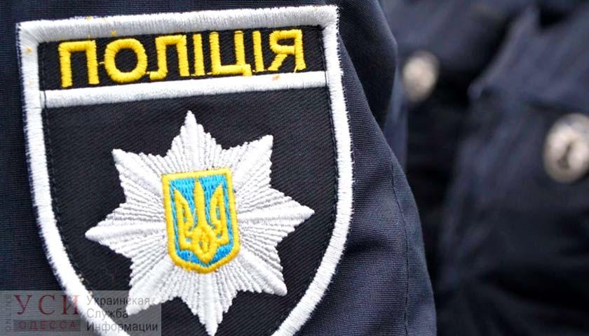 Одесский журналист обвиняет полицейских в нападении на него — открыто уголовное производство (фото, видео) «фото»