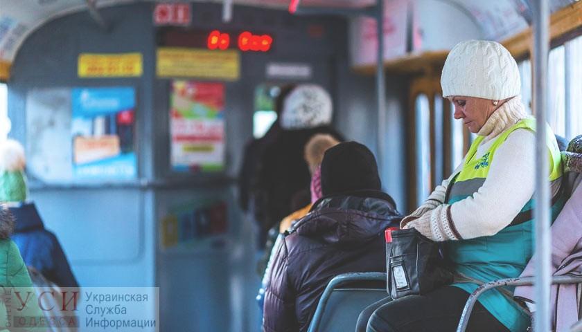 В Украине увеличат штрафы за отказ бесплатно возить ветеранов «фото»