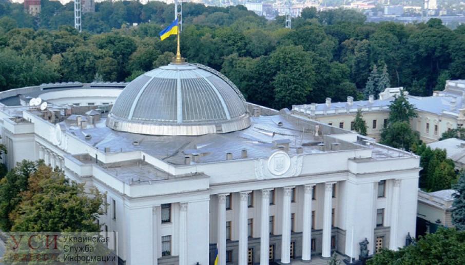 Верховная Рада не будет создавать комиссию по делу 2 мая: как голосовали нардепы-одесситы «фото»