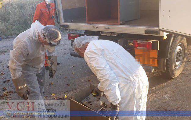На предприятии в Южном СБУ зафиксировала превышение нормы радиации в сотни раз «фото»