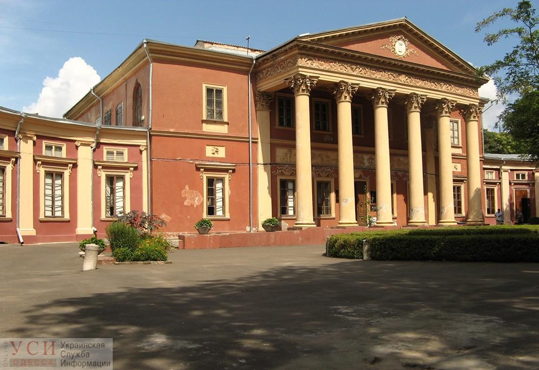 Одесский художественный музей просит выделить более миллиона гривен на проект ремонта здания «фото»