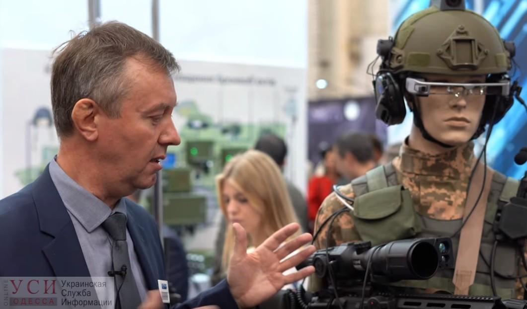 Одесское предприятие презентовало концепт «Солдата будущего» для украинской армии «фото»
