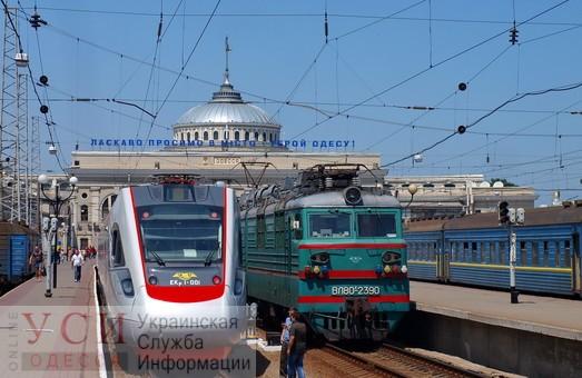 «Укрзалізниця» назначила дополнительные поезда на осенние каникулы «фото»