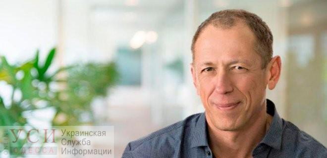 Уроженец Одессы стал долларовым миллиардером в США «фото»
