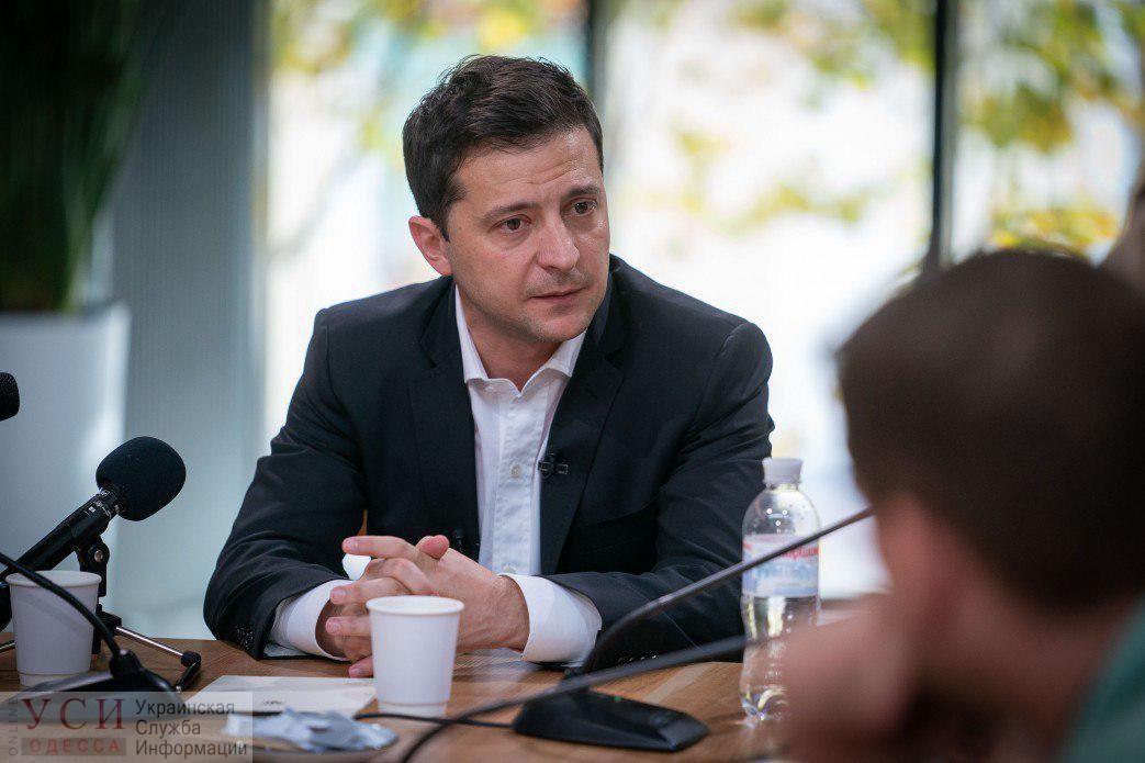Завтра президент Зеленский посетит Одессу «фото»