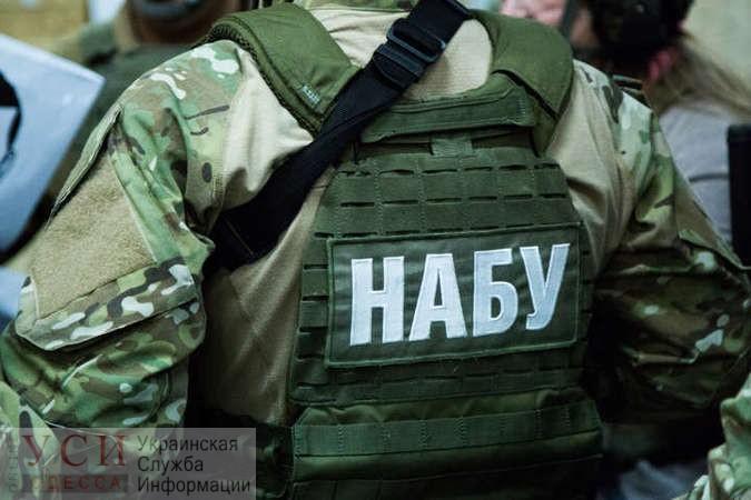В деле о взятке в Офисе президента проходит еще один фигурант: предположительно, сын одесского нардепа «фото»
