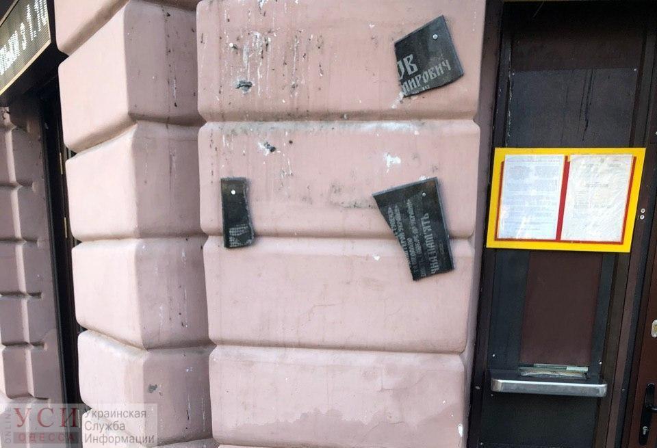 10 тысяч гривен: объявлена награда за помощь в поимке тех, кто разбил доску Игорю Иванову «фото»