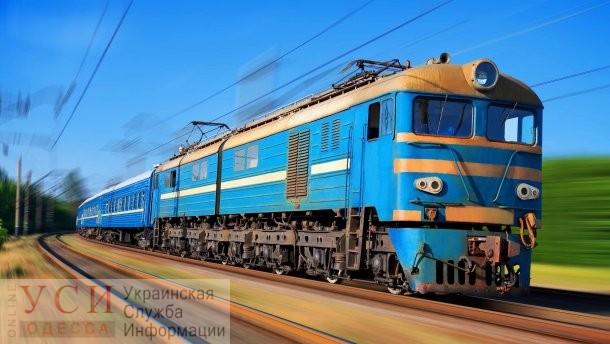 В конце декабря Львов и Одессу свяжут 6 дополнительных поездов «фото»