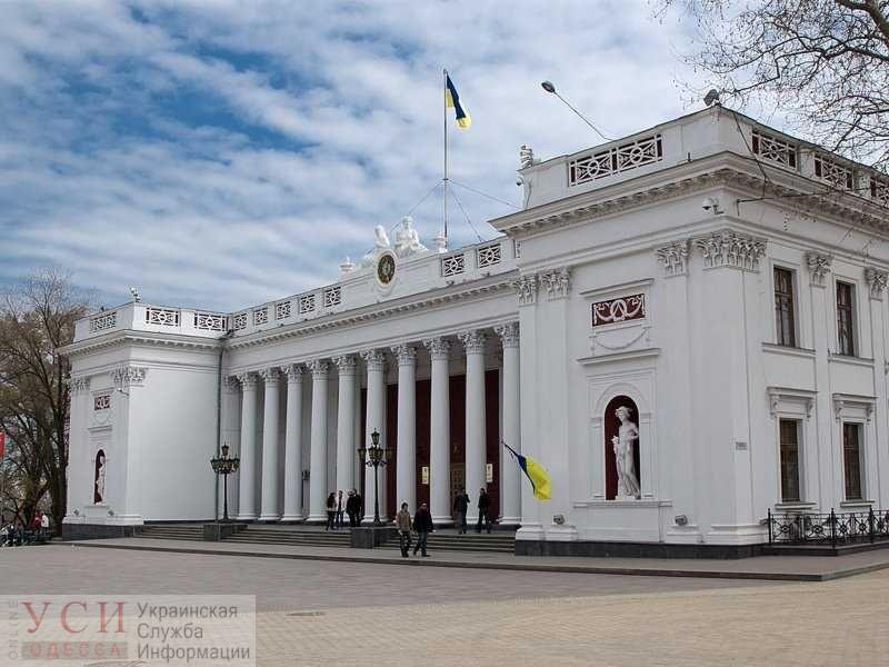 Одесская мэрия не успела потратить миллиардный кредит и рассчитывает тратить его в следующем году «фото»