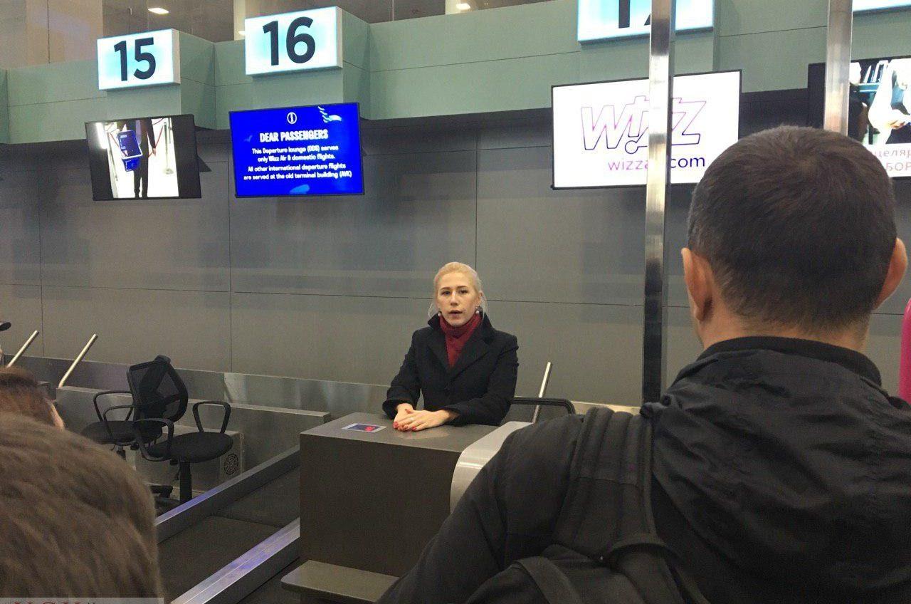 В пятницу в аэропорту Одессы приостановили воздушное движение до вечера «фото»