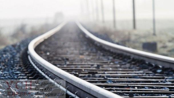 Молодой парень попал под грузовой поезд в Одесской области «фото»