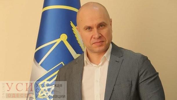 Главой Одесской таможни стал Евгений Кодис — экс-руководитель аналогичного ведомства в Днепропетровской области «фото»