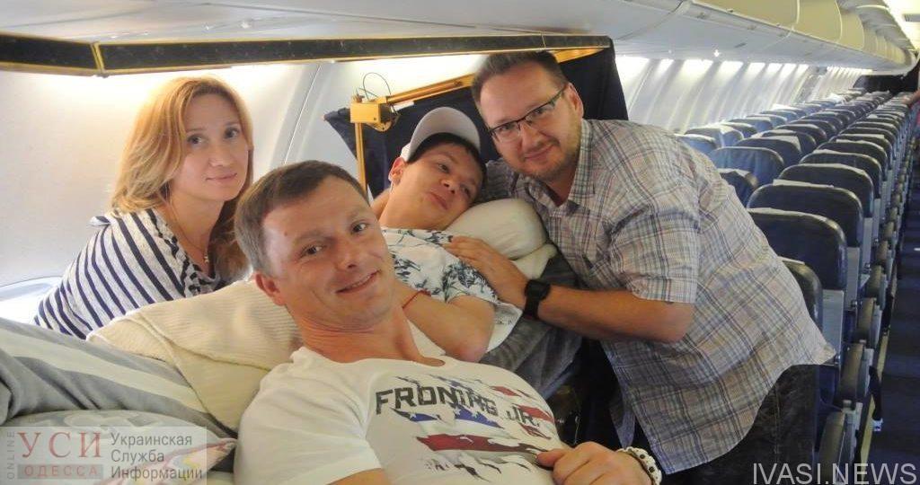Одесситы собирают средства на автомобиль для бесплатной перевозки людей с инвалидностью в зал физиотерапии (фото) «фото»