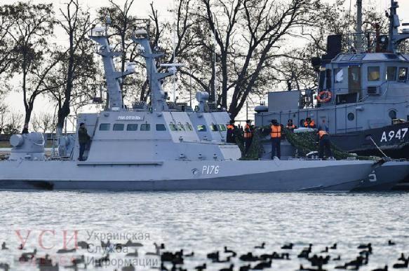 Передача захваченных РФ военных катеров: украинские буксиры уже у входа в Керченский пролив (видео, карта) «фото»