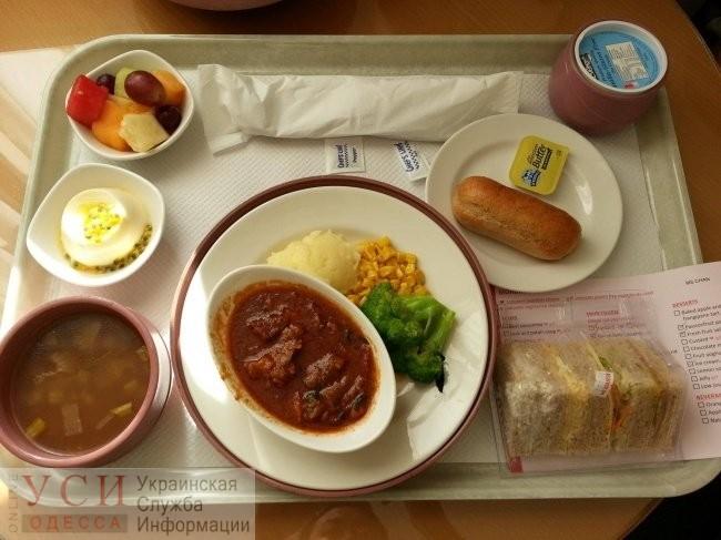 Одесская больница готовится потратить 25 миллионов на питание для пациентов «фото»