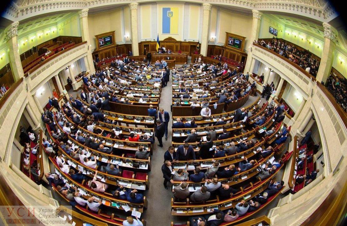 Решение Рады: налоги на топливо останутся в местных бюджетах «фото»