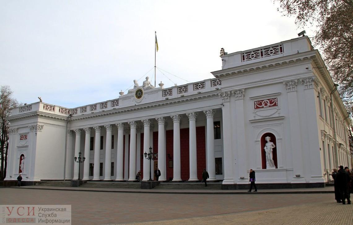 В Одессе собираются привести в порядок сквер «Пале-Рояль» за счет рестораторов «фото»