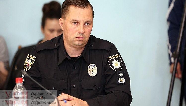 Экс-начальнику одесской полиции Дмитрию Головину запретили общаться с бывшими коллегами «фото»