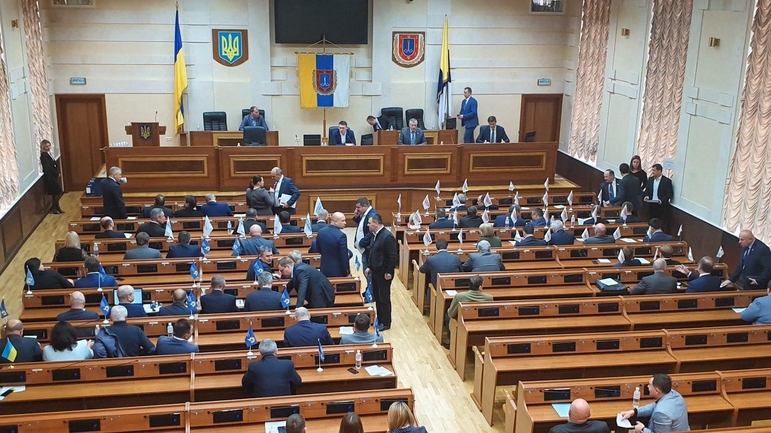 Депутаты Одесского облсовета обратились к Президенту Украины с требованием не спешить с открытием рынка земли «фото»