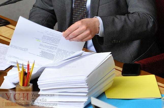 Украинцам могут разрешить менять отчества: соавтор законопроекта – депутат из Одессы «фото»