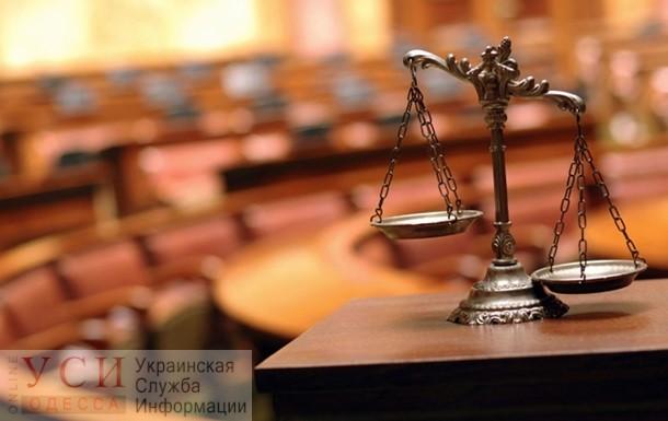 Прокурор и участники процесса не являются на суд по «делу 2 мая» «фото»