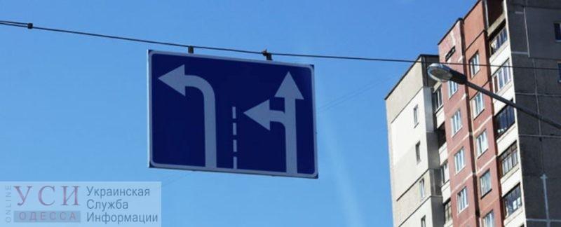 Движение автомобилей на Инглези частично изменят: обустроят дополнительную полосу «фото»