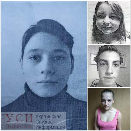 Из одесского приюта снова сбежали четверо подростков (фото) «фото»