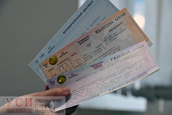 Россия начала продавать билеты на поезда из оккупированного Крыма «фото»
